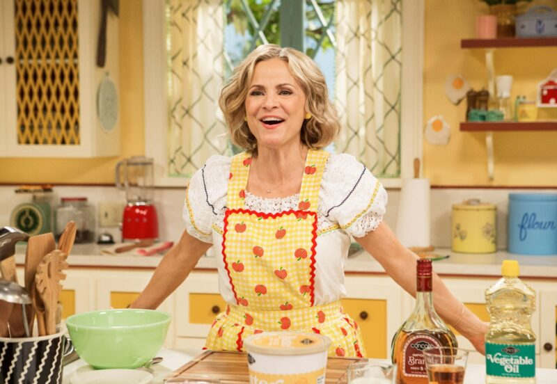At Home With Amy Sedaris Short